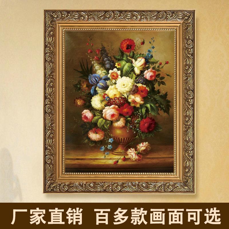 欧式仿真油画客厅风景山水装饰画酒店玄关花卉挂画沙发背景墙壁画
